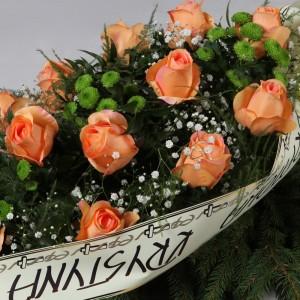 Wiązanka pogrzebowa z herbacianych róż